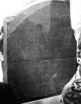 The Rosetta Stone. Epic.
